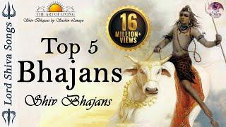Download Shiv bhajans - Shiv Dhun - Om Namah Shivaya - Namah Shivay - Shiv Shankar - Bolo Sab Bolo Video