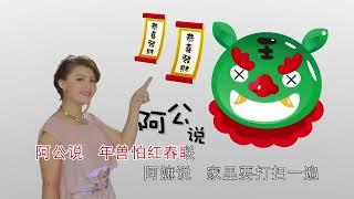 Download 年来了 「M-Girls 四个女生 2016 贺岁专辑 『年来了』」Official MV Video