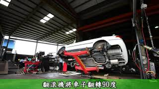 Download 台灣廢車拆解流程Taiwan Vehicle Recycling Video