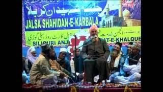 Download Ashraf nagar muslim BULBUL E BENGAL in Shahida E karbala Jalsa held in (Darbhanga tola Video