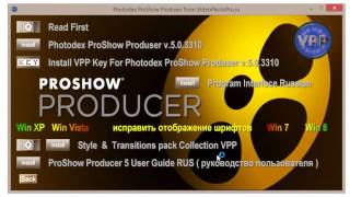 Download Photodex ProShow 2014 VPP (5.0.3310 + 6.0.3410) Video