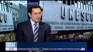 Download Why the U.S. Left UNESCO - Hillel Neuer on i24 Video