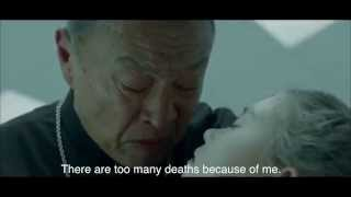 Download Yerei-san. Confession of Samurai international movie trailer Video
