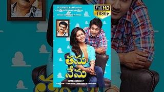 Download Thanu Nenu (2015) Telugu Full HD Movie - Avika Gor, Santosh Sobhan, Ravi Babu || Ram Mohan Video