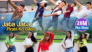 Download The Cartoonz Crew's New Song | Jata Jata Pirati Ko Bato | Ft. Paul Shah Video