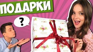 Download ЧТО ВНУТРИ!? Распаковка подарка на 8 МАРТА! Идеи подарков на Международный Женский День Video