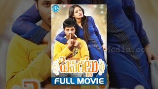 Download Pesarattu Full Movie | Nandu, Nikitha Narayan, Sampoornesh Babu | Kathi Mahesh | Ghantasala Video