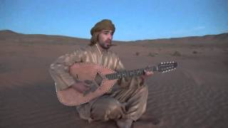Download yacine oumohand chante hacen ahres ″adunit hbes adarsegh″ Video