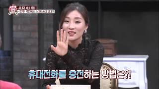 Download 북한의 스마트폰 아리랑폰! [모란봉 클럽] 9회 20151107 Video