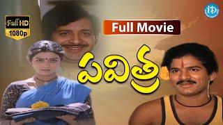 Download Pavitra Telugu Full Movie   Rajendra Prasad, Bhanupriya   Vinay   Krishna Chakra Video