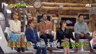 Download [JTBC] 신의 한 수 - 꽃뱀은 잘생긴 남자에겐 안 붙는다?! Video