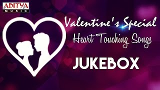 Download Valentine's Special ♥♥Heart Touching Telugu Songs Jukebox ♥♥ Video