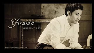 Download 3 Hours The Best of Yiruma - For Rainy Days & For The Soul ″Wonderful Piano″ Video