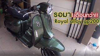 Download รีวิว Royal Alloy GP200 คลาสสิกสุดจ๊าบ Video