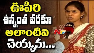 Download Bhuma Akhila Priya Reacts on MLA Roja Comments || Nandyal By-Election || NTV Video