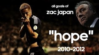 Download 【日本代表】ザックジャパン ALL GOALS ″HOPE″【2010-2012】 Video