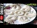 Download নকশী পিঠা ডিজাইন-নকশি পিঠা বানানোর নিয়ম-ঈদ স্পেশাল-Nokshi Pitha-How To Make Nokshi Pitha Video