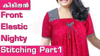 Download Nighty cutting and stitching Malayalam/Front elastic nighty Part1 Video