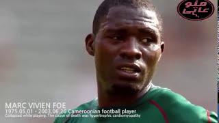Download 15حاله وفاة مفاجئة لاعبي كرة القدم داخل الملعب و أثناء المباراة في لحظات و حزينة Video