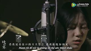 Download [Vietsub] Mượn tôi - Tạ Xuân Hoa |借我- 谢春花 Video