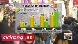 Download Korea-China Cultural Exchange Forum takes place in Myeongdong Video