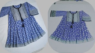 Download Boutique style kurti cutting and stitching Video