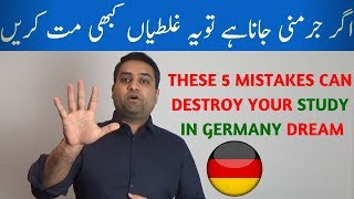 Download Avoid These 5 Mistakes to Get 100% Admission in German University Video