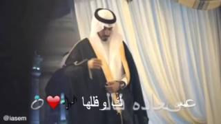 Download دعوة زفاف ام العريس ( عبد الله و ساره ) Video