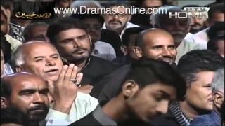 Download Allama Talib Johri Majlis Sham e Ghareeban 1437 2015 Video