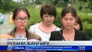 Download ШҚО-да қожалық иесі қазақ күресінен спорттық үйірме ашты Video