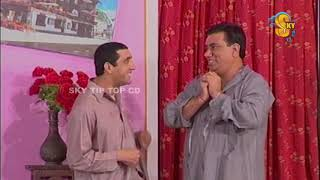 Download Zafri Khan and Nida Choudhary Nasir Chinyoti Stage Drama Full Comedy Clip | Pk Mast Video