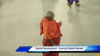 Download Sakthi Sundaresan - Irumudi Sakthi Maalai Video