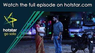 Download Raja Rani 07/25/17 Video