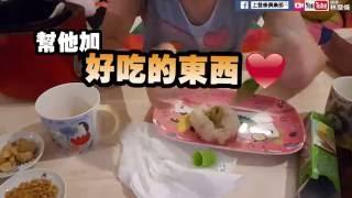Download [上發條]林太太愛的情人節手作飯糰 Video