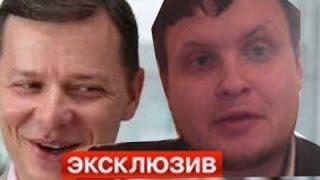 Download # ПРАНКЕР LEXUS, ЛЯШКО.....И СОЛЁНЫЙ ЧЛЕН БОРИСА!!!..... #ЛНР# #ДНР# #АТО# #НОВОРОССИЯ# #УКРАИНА# Video
