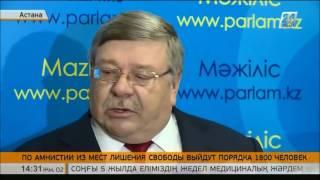 Download Кто попадёт под амнистию в честь 25-летия Независимости Республики Казахстан Video