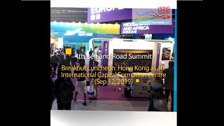 Download Bank on HK for Belt and Road Opportunities (Sep 2019) Video