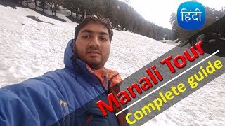 Download (Part1) Manali Tour (A to Z information) | Manali Tour Tips & planning Video