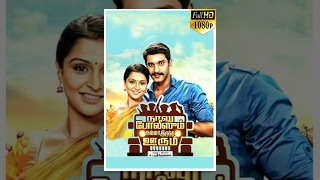 Download Naalu Policeum Nalla Irundha Oorum Tamil Full Movie HD - Arulnithi, Remya Nambeesan Video