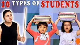 Download 10 TYPES OF STUDENTS #Funny #Bloopers   Types of kids during exams   Aayu and Pihu Show Video