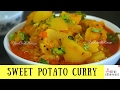 Download How to Prepare Sweet Potato Curry | Shakarkandi Curry | Sakkarai Valli Kizhangu Curry |DiviCookHouse Video