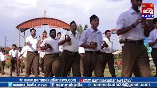 Download Namma Kudla 24X7 :News about RSS Video