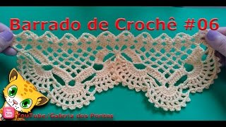 Download Barrado de Crochê # 06 barred crocheted , 布を扱っでかぎ針編みの装飾 Video
