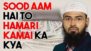 Download Aaj Ke Daur Me Sood Aam Hai To Hamari Kamai Ka Kya By Adv. Faiz Syed Video