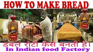 Download HOW TO MAKE BREAD IN INDIAN FOOD FACTORY| HINDI | Video
