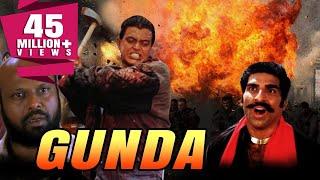 Download Gunda (1998) Full Hindi Movie | Mithun Chakraborty, Mukesh Rishi, Shakti Kapoor, Mohan Joshi Video