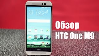 Download HTC One M9 обзор Video