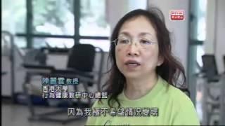 Download 20100418 鏗鏘集 祝身體健康Part1 Video