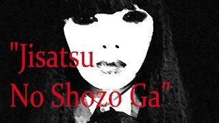 Download Jisatsu No Shozo Ga - Japanese Urban Legend Video