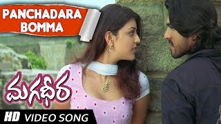 Download Panchadara Bomma Full Video Song || Magadheera Movie || Ram Charan, Kajal Agarwal Video